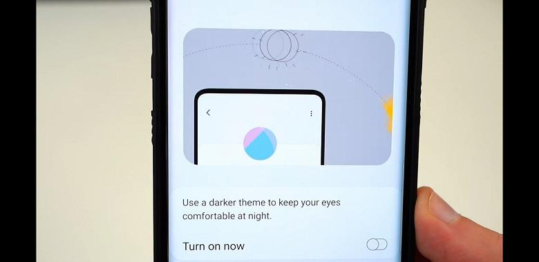 Бета-версия Android 9.0 Pie подтверждает, что экран Samsung Galaxy S10 не имеет рамок