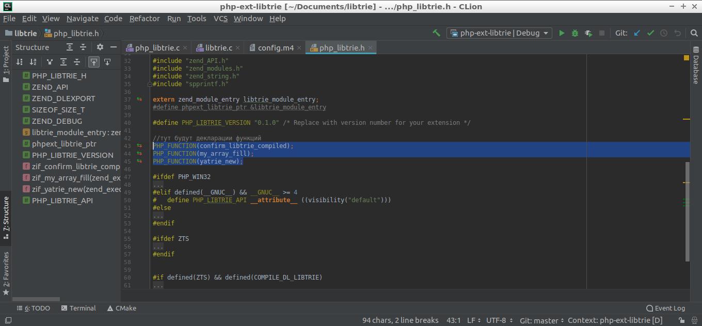 Как сделать расширение на PHP7 сложнее, чем «hello, world», и не стать красноглазиком. Часть 2 - 4