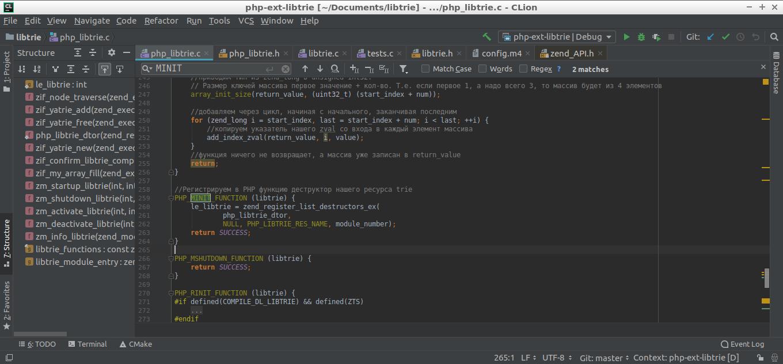 Как сделать расширение на PHP7 сложнее, чем «hello, world», и не стать красноглазиком. Часть 2 - 6