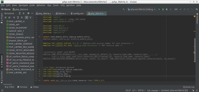 Как сделать расширение на PHP7 сложнее, чем «hello, world», и не стать красноглазиком. Часть 2 - 7