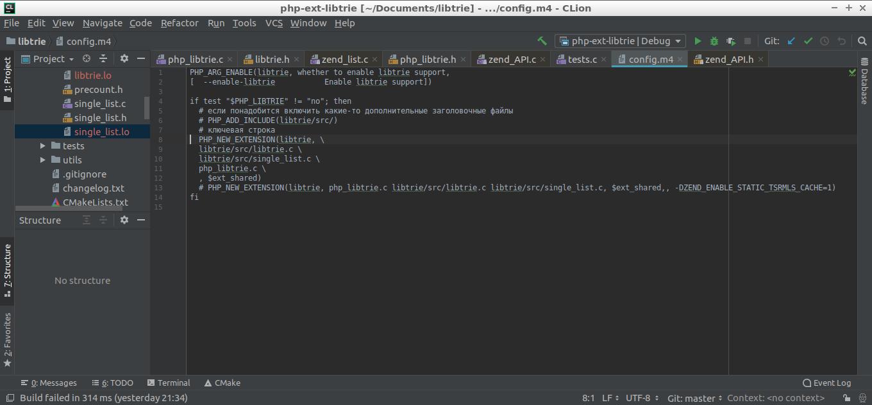 Как сделать расширение на PHP7 сложнее, чем «hello, world», и не стать красноглазиком. Часть 2 - 8