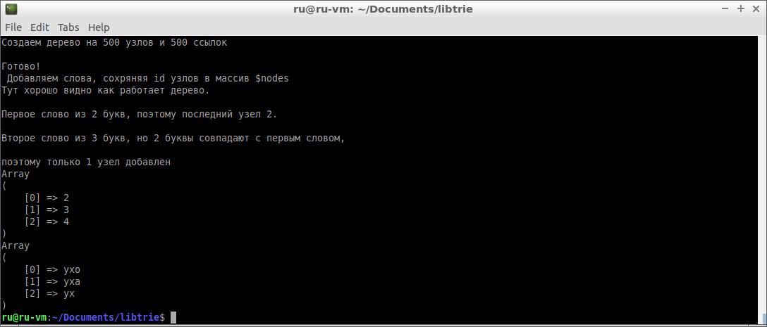 Как сделать расширение на PHP7 сложнее, чем «hello, world», и не стать красноглазиком. Часть 2 - 9