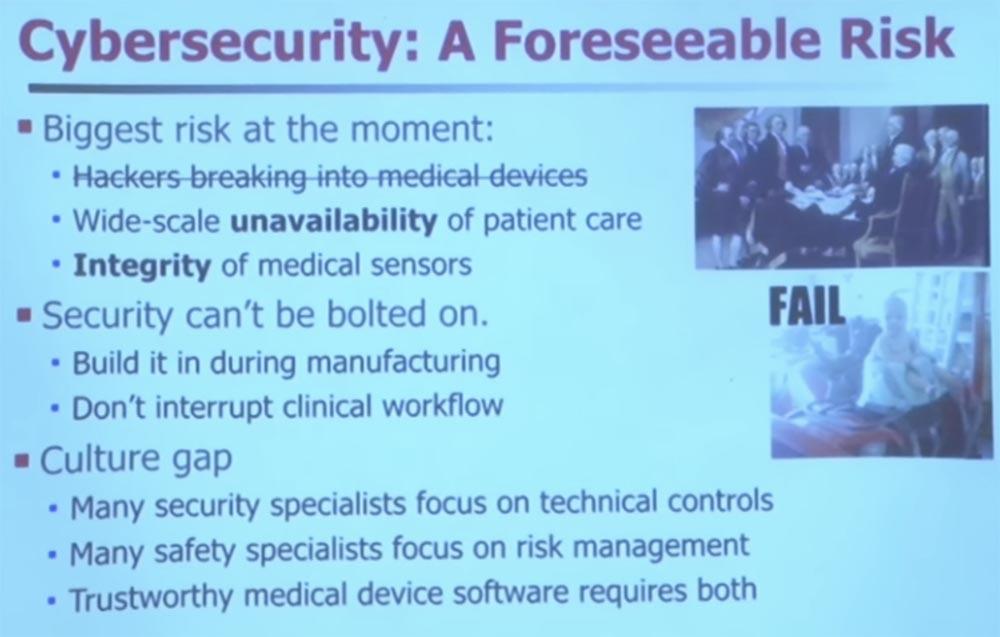 Курс MIT «Безопасность компьютерных систем». Лекция 15: «Медицинское программное обеспечение», часть 3 - 10