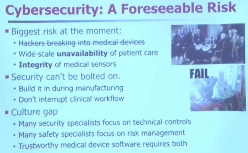 Курс MIT «Безопасность компьютерных систем». Лекция 15: «Медицинское программное обеспечение», часть 3 - 12