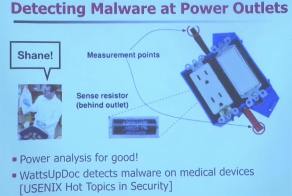 Курс MIT «Безопасность компьютерных систем». Лекция 15: «Медицинское программное обеспечение», часть 3 - 6