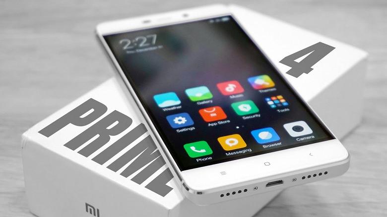 Прошивка MIUI 10 стала доступна для смартфона Xiaomi Redmi 4 Prime, выпущенного два года назад