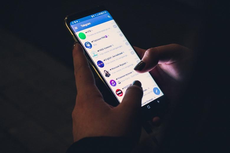 Правительство России ввело запрет на анонимное использование мессенджеров