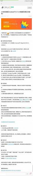 Прошивка MIUI 10 на базе Android 9.0 Pie вышла для флагманского слайдера Xiaomi Mi Mix 3 и Mi 8