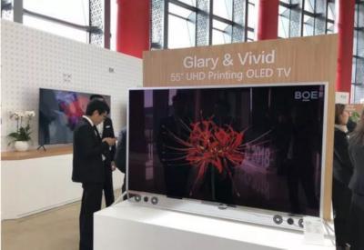 BOE показала распечатанный на принтере дисплей OLED диагональю 55 дюймов разрешением 4К