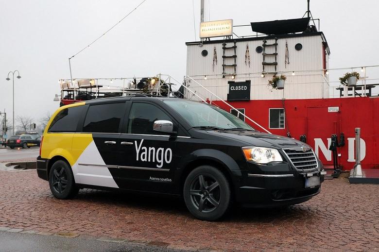 Yango — новый бренд «Яндекс.Такси», который заработал в Финляндии и Африке