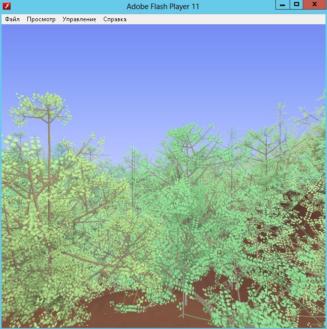 Как вырастить лес на Actionscript3-Flash в несколько* строк кода - 4