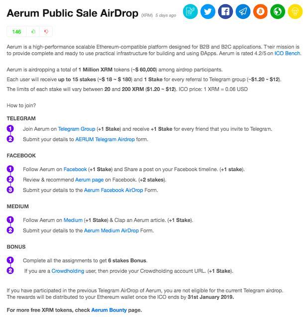Обзор популярных крипто airdrop платформ - 9