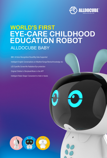 Представлен первый обучающий робот для детей, который заботится о зрении малышей