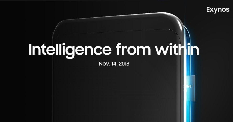 Samsung представит новый чипсет 14 ноября