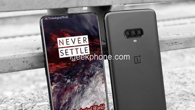 Появились концепт-арты OnePlus 7