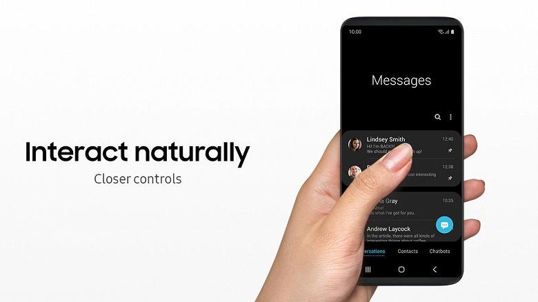 Смартфоны Samsung Galaxy S8, Galaxy S8+ и Note8 все-таки получат новую оболочку One UI