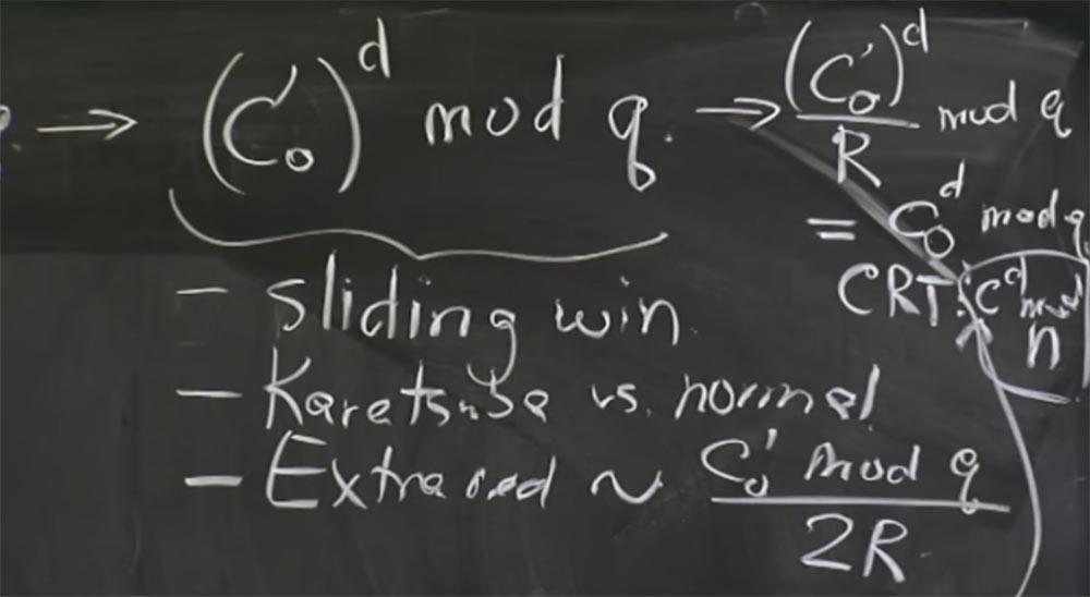 Курс MIT «Безопасность компьютерных систем». Лекция 16: «Атаки через побочный канал», часть 3 - 7