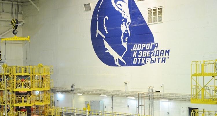 Лётные испытания ракеты-носителя «Союз-5» начнутся в 2022 году
