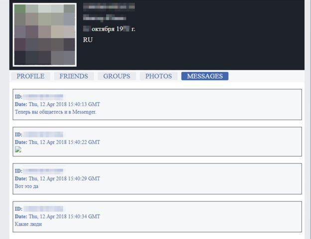 Приватные сообщения из 81 000 аккаунтов Facebook выставлены на продажу - 1