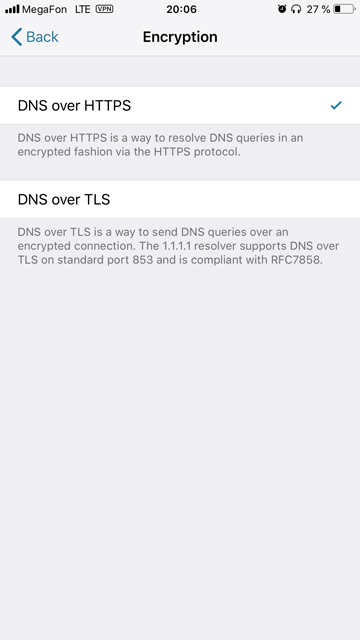 DNS Over TLS & Over HTTPS теперь и на iOS-Android и для всех сетей сразу [Спасибо Cloudflare] - 3