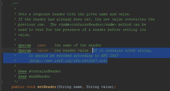 Использование UTF-8 в HTTP заголовках - 8