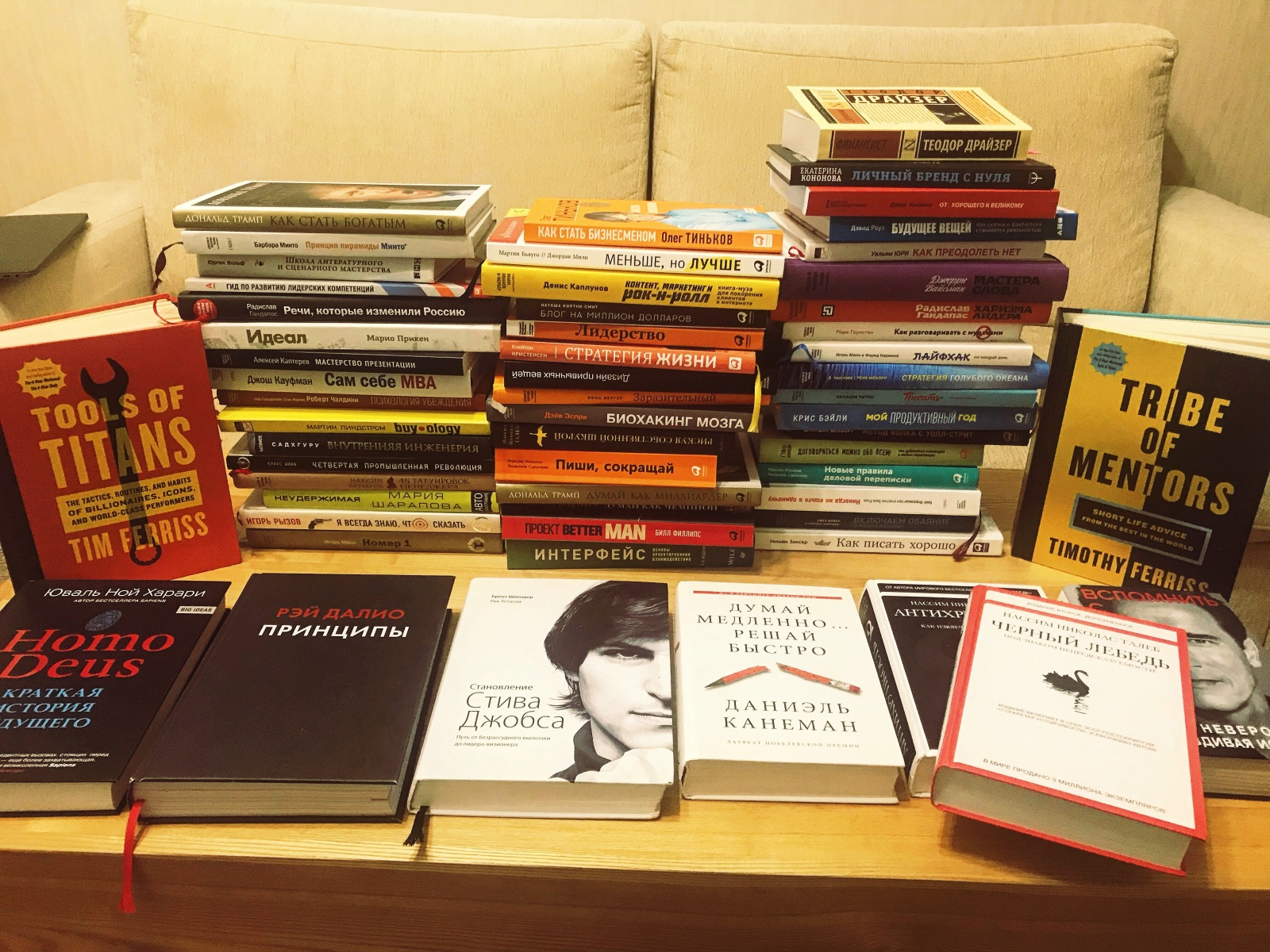 Полезный обзор. 28 книг, которые повлияли на мое мышление, вдохновили или сделали лучше - 1