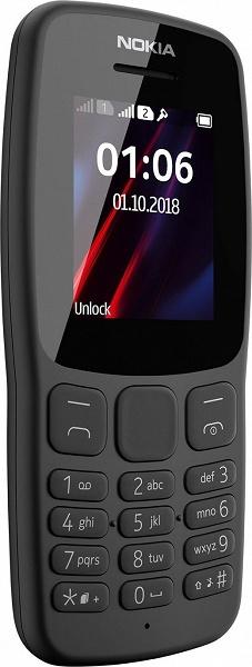 Кнопочный телефон Nokia 106 проработает три недели без подзарядки