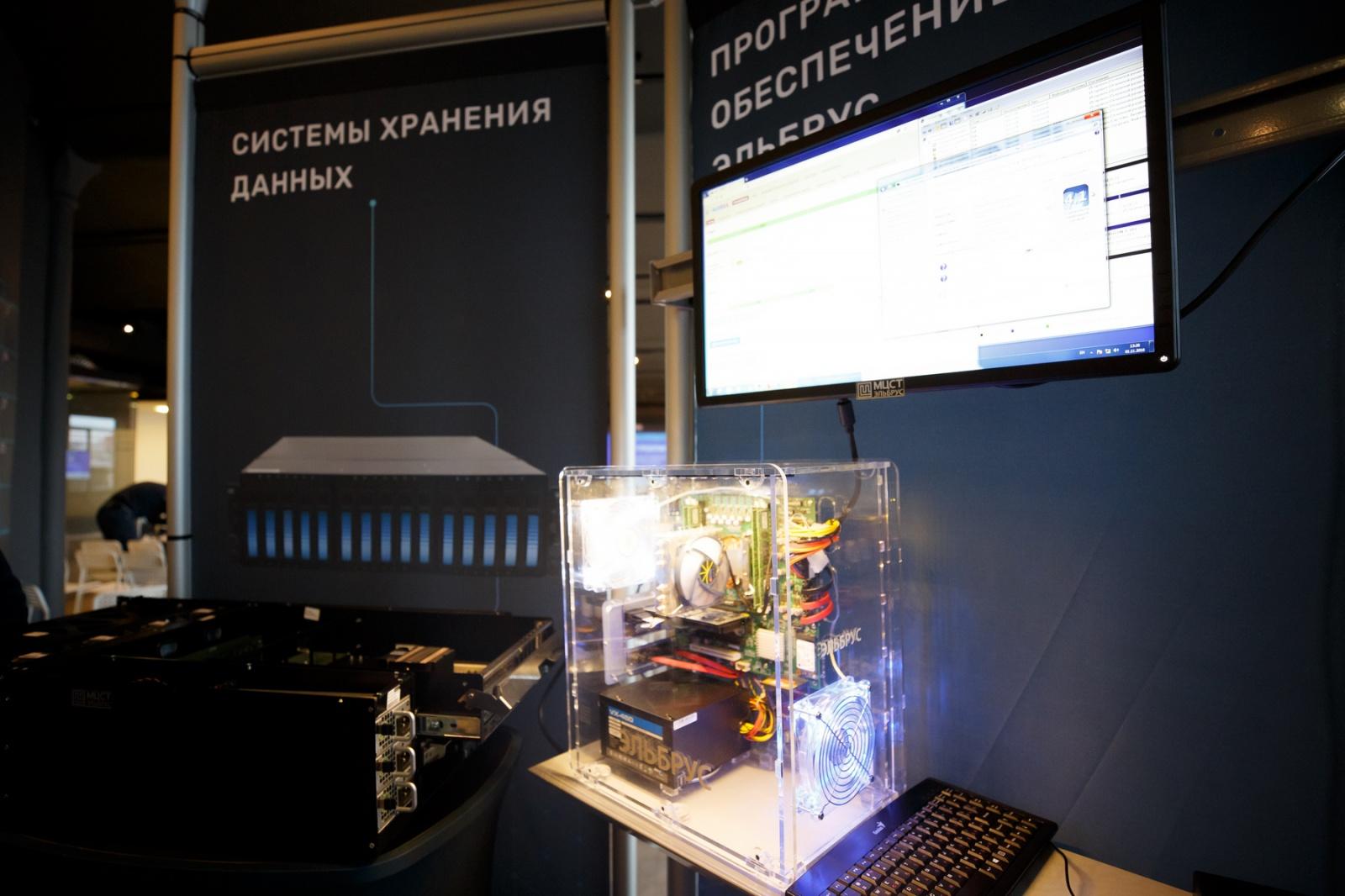 Конференция ПРОSTOR 2018: вопросы и ответы про будущее СХД - 18
