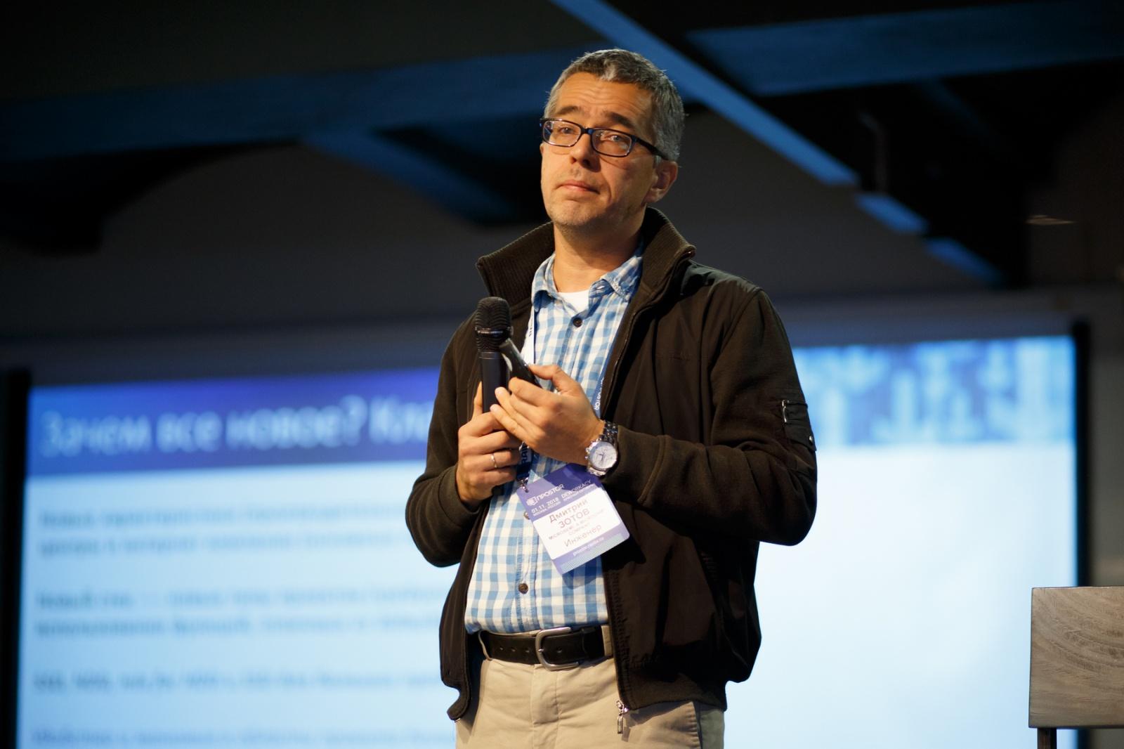 Конференция ПРОSTOR 2018: вопросы и ответы про будущее СХД - 19