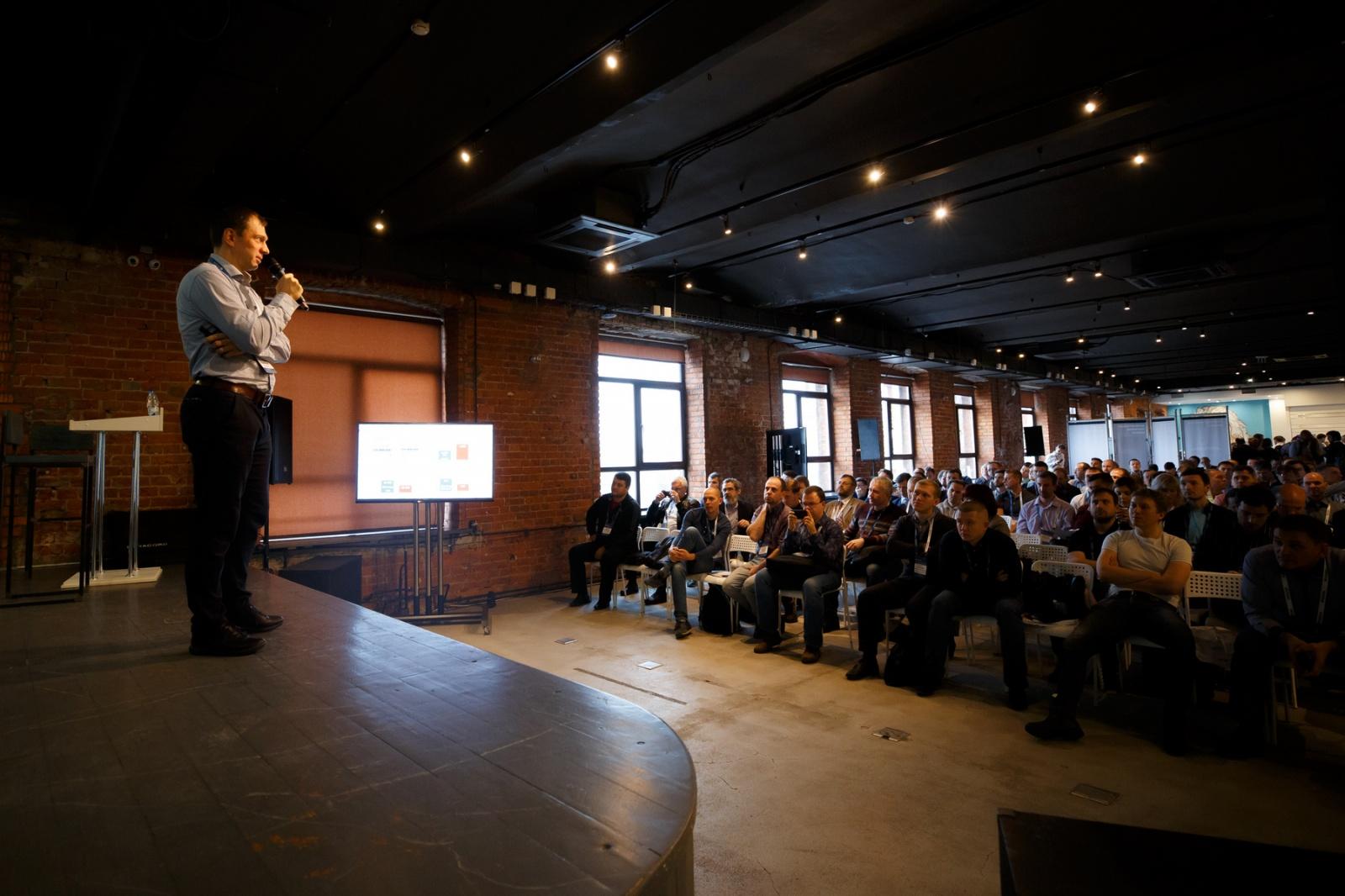 Конференция ПРОSTOR 2018: вопросы и ответы про будущее СХД - 21