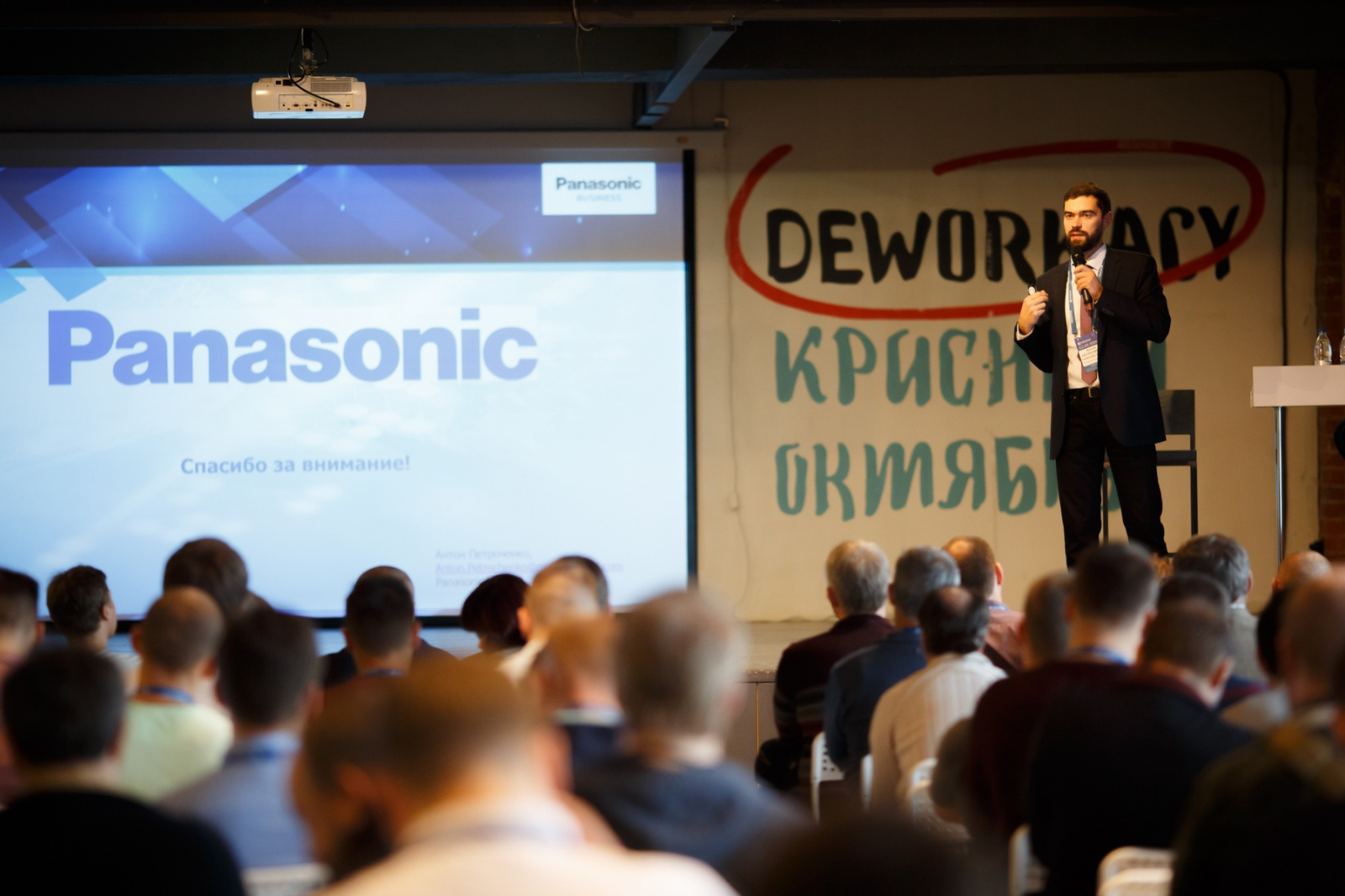 Конференция ПРОSTOR 2018: вопросы и ответы про будущее СХД - 30