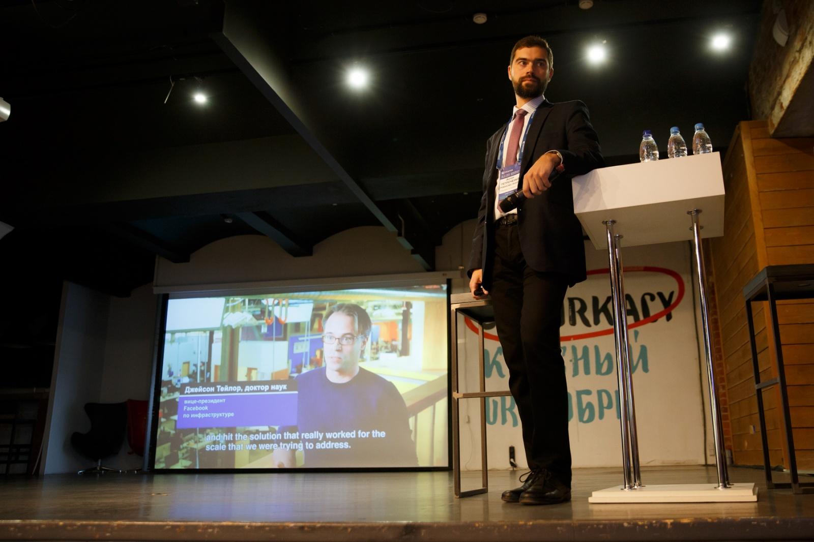 Конференция ПРОSTOR 2018: вопросы и ответы про будущее СХД - 31