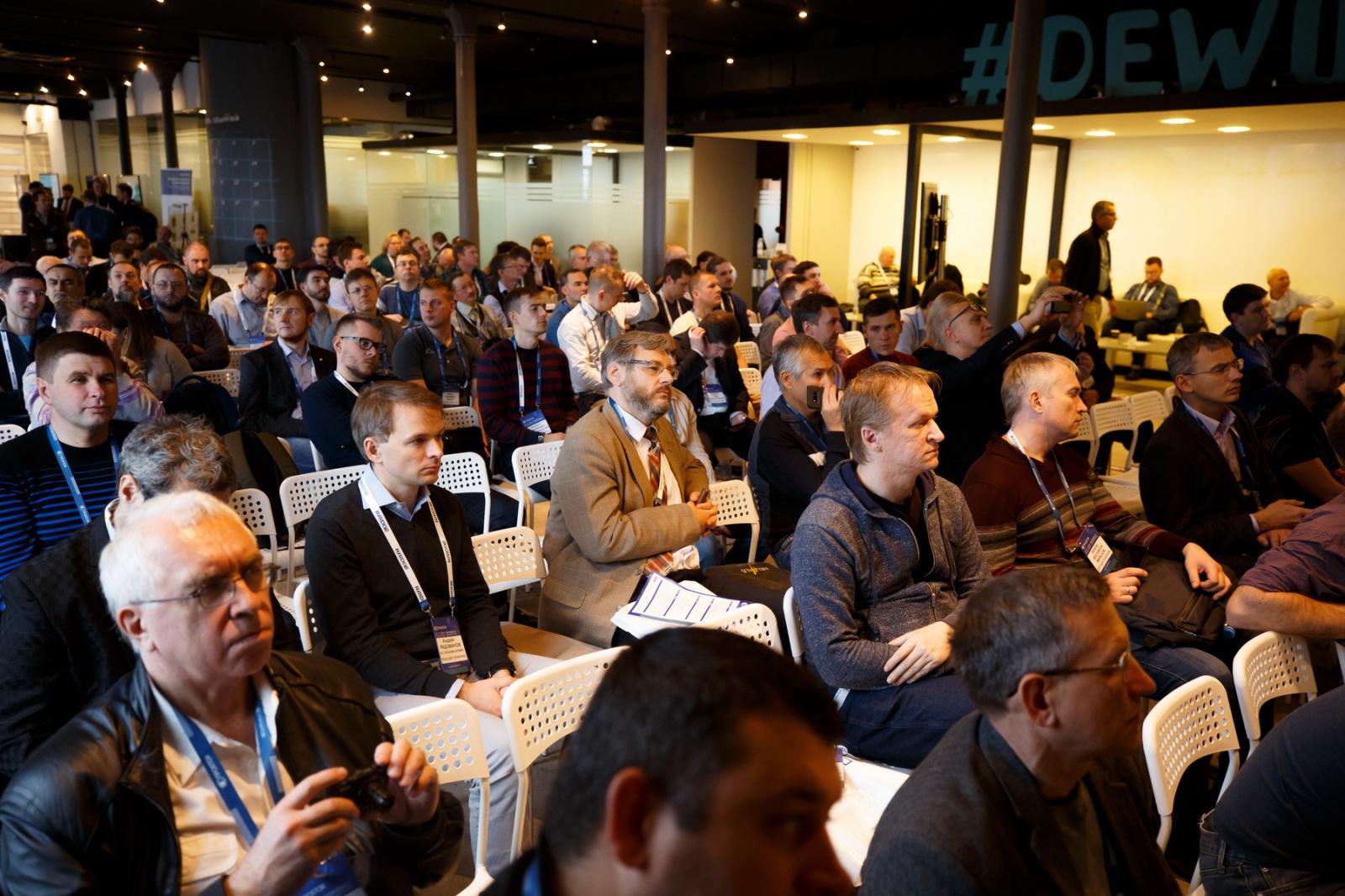 Конференция ПРОSTOR 2018: вопросы и ответы про будущее СХД - 34