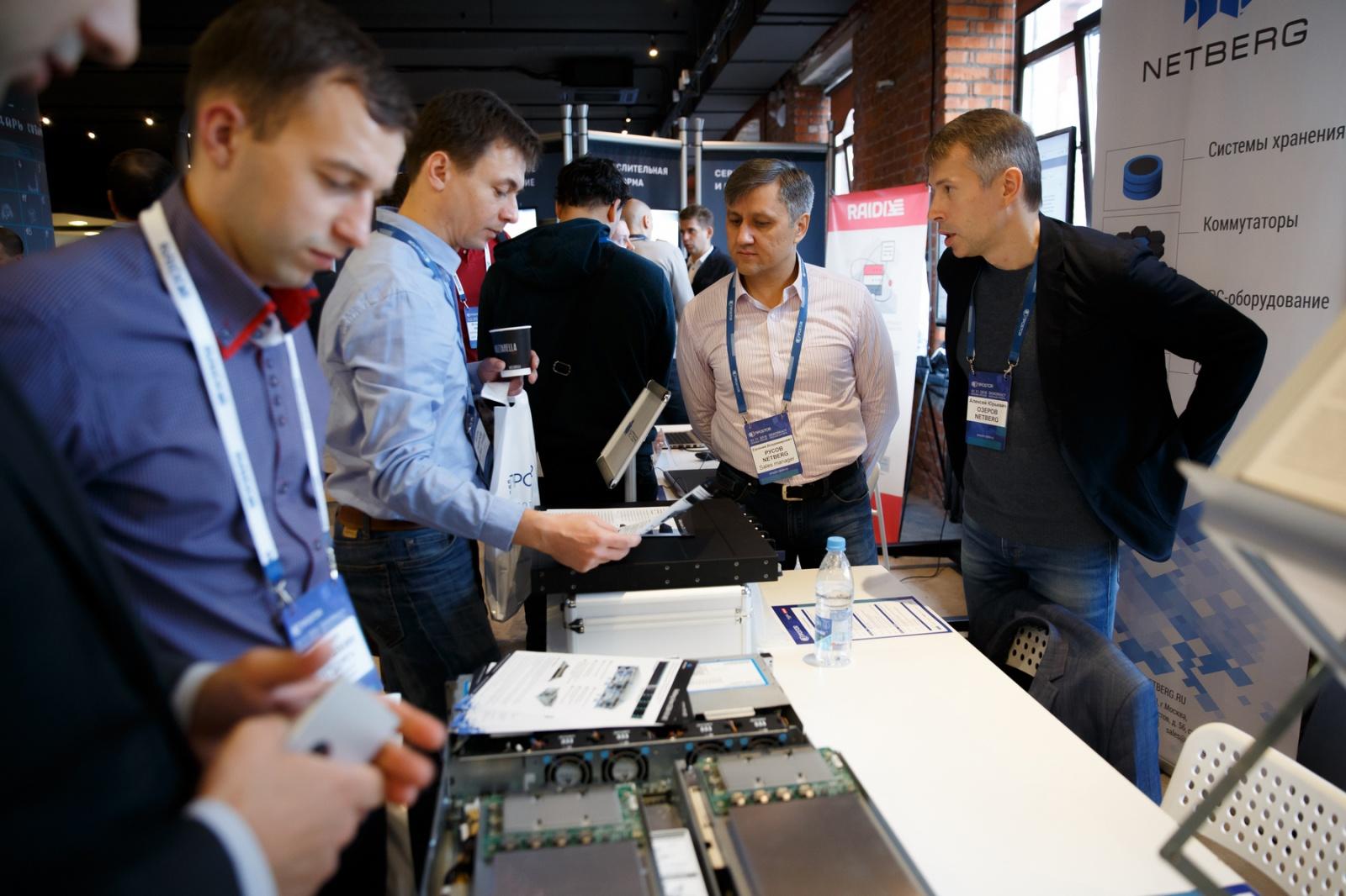 Конференция ПРОSTOR 2018: вопросы и ответы про будущее СХД - 7