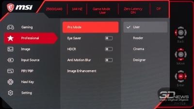 Новая статья: Обзор игрового WQHD-монитора MSI Optix MPG27CQ: больше подсветки, шире настройки
