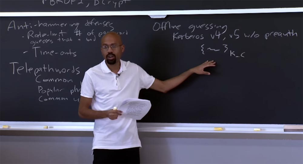 Курс MIT «Безопасность компьютерных систем». Лекция 17: «Аутентификация пользователя», часть 2 - 2