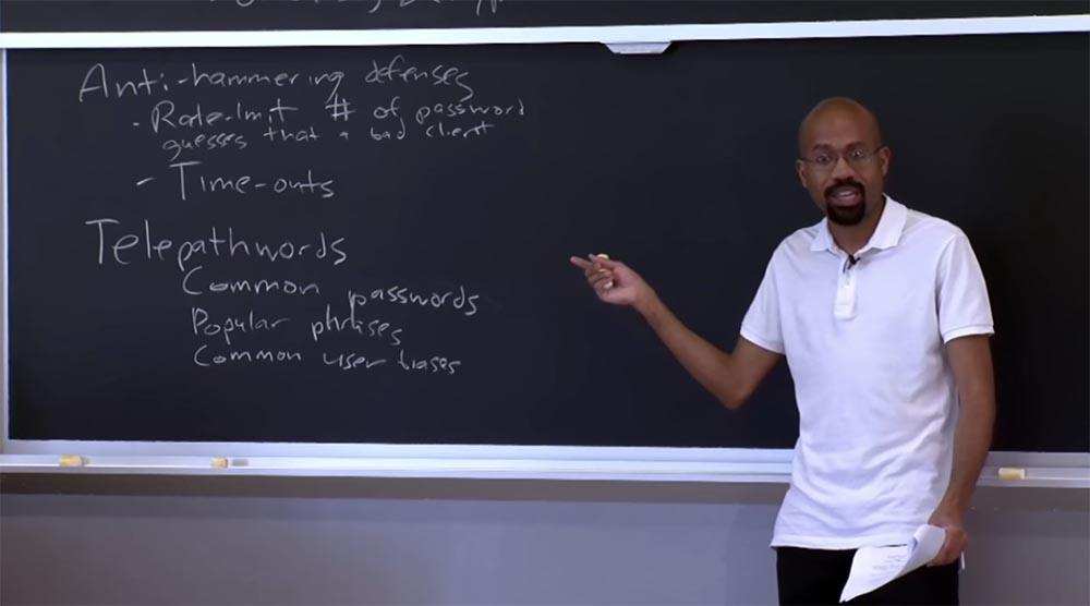 Курс MIT «Безопасность компьютерных систем». Лекция 17: «Аутентификация пользователя», часть 2 - 1