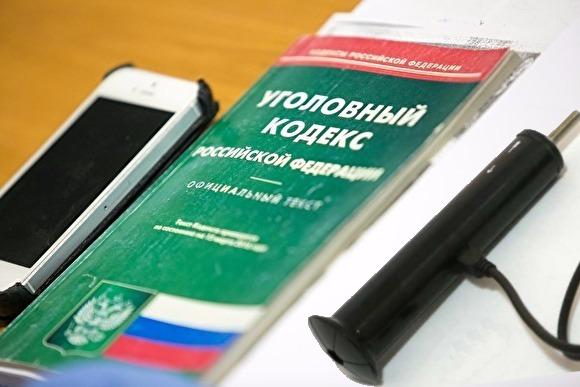 Несертифицированный GPS-трекер из Китая. Законно ли в России? - 1