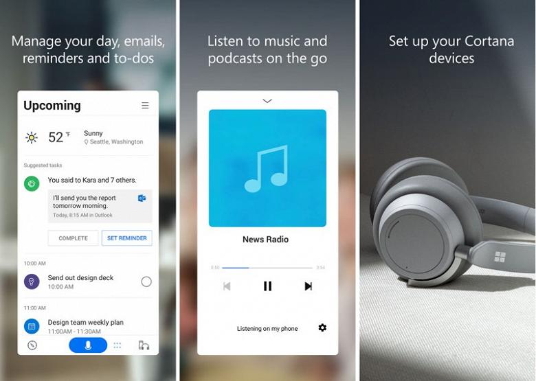Новая версия Cortana вышла для iOS