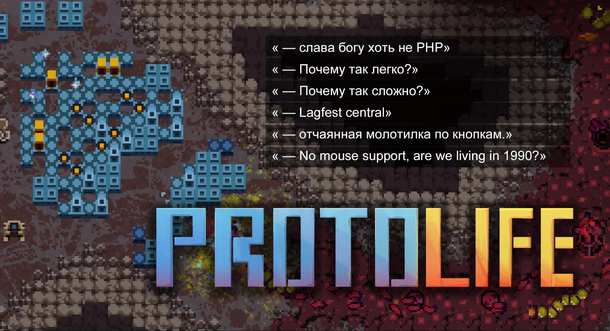 Трагикомедия в NaN актах: как мы cделали игру на JS и выпустили ее в Steam - 1