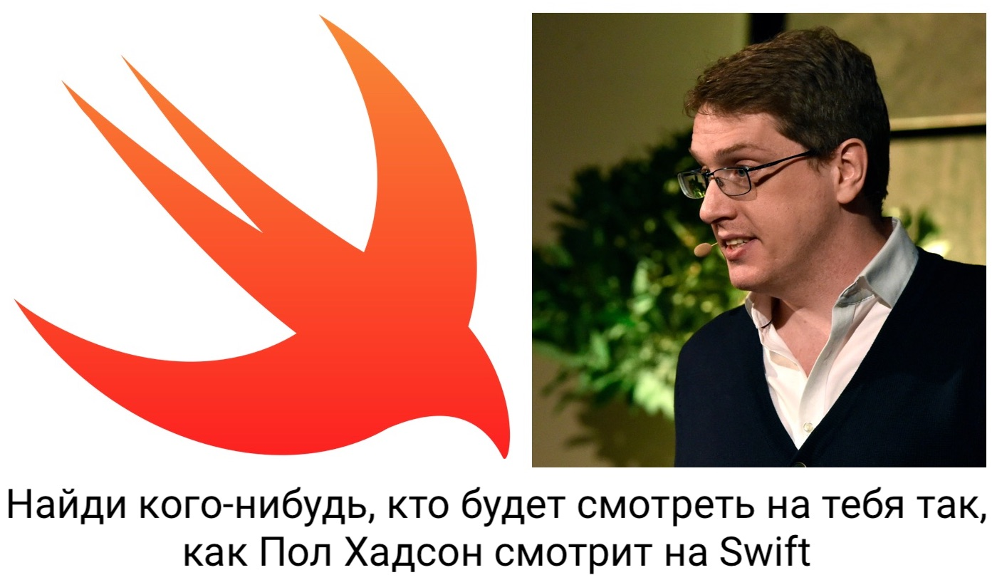 «Server-side Swift недооценён»: интервью с Полом Хадсоном - 1