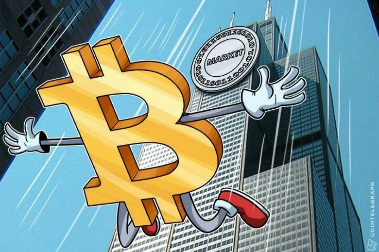 Bitcoin упал до уровня годичной давности. Аналитики прогнозируют снижение курса до 1500 долларов