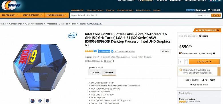 Розничная стоимость процессоров Intel приближается к рекомендованной производителем, но некоторые модели по-прежнему очень дорогие