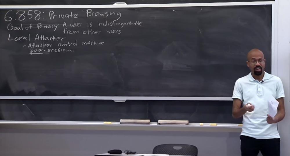 Курс MIT «Безопасность компьютерных систем». Лекция 18: «Частный просмотр интернета», часть 1 - 3