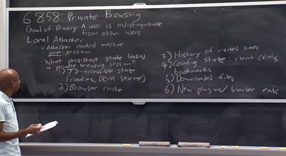 Курс MIT «Безопасность компьютерных систем». Лекция 18: «Частный просмотр интернета», часть 1 - 5