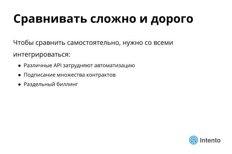 Ландшафт сервисов облачного машинного перевода. Лекция в Яндексе - 3