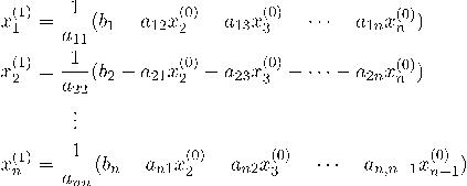 Методы наименьших квадратов без слёз и боли - 12
