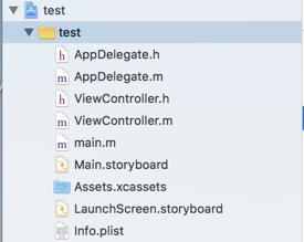 Unity3D: Модификация делегата iOS приложения - 3
