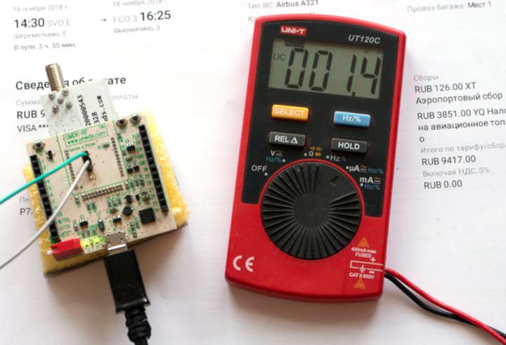 Оптимизация энергопотребления STM32: практическое руководство - 1