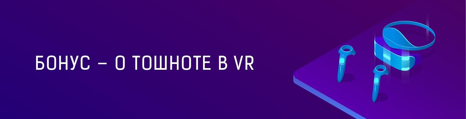 VR-кухня: чего не видно в шлеме - 7